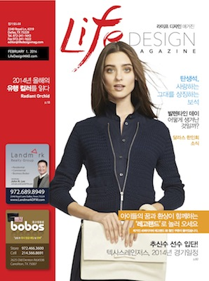 May28th watches - PRESS - LIFE DESIGN MAGAZINE, FEBRUARY 2014