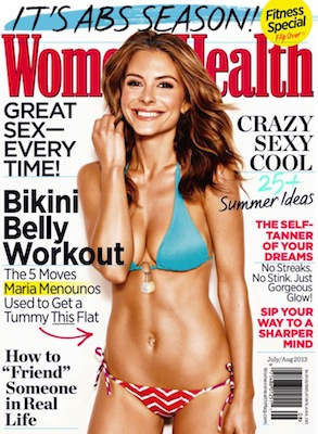 May28th watches - PRESS - WOMEN'S HEALTH, JULY 2013